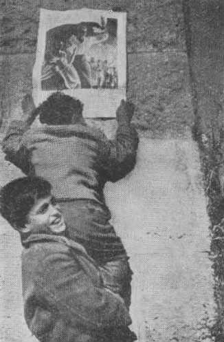 Баальбек в советское время