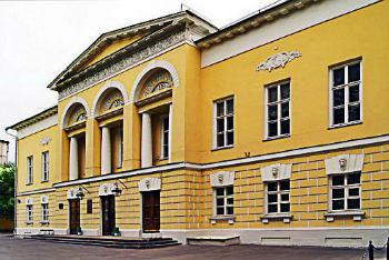 дом С. С. Гагарина на Поварской