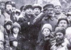Большевики, троцкисты