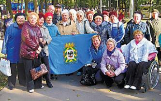 Ленинская районная организация инвалидов
