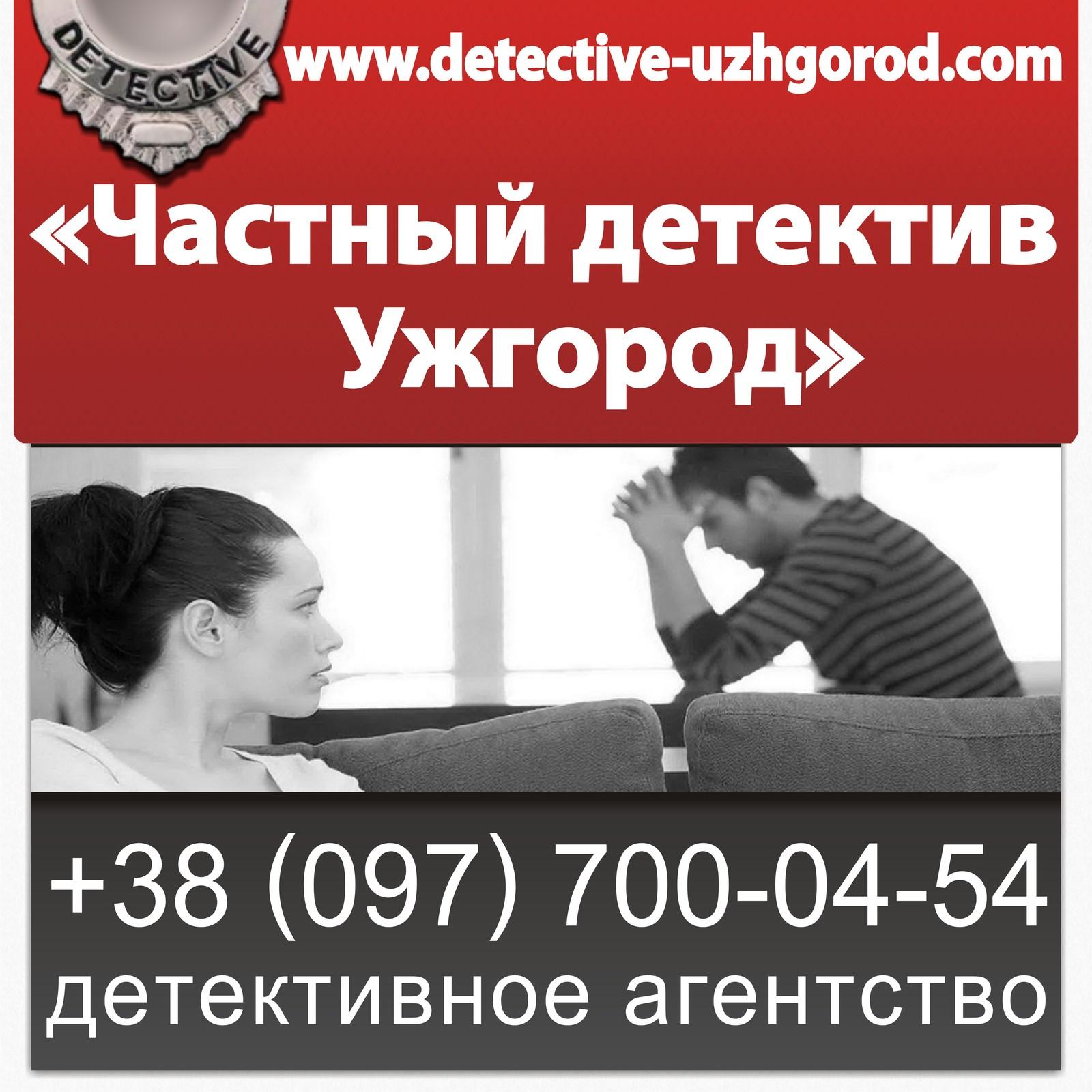 поиск жучков в Ужгороде