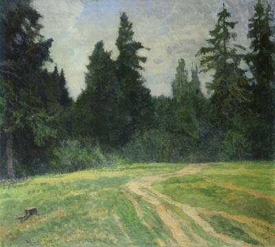 Картина «Дорога в лес» (1935) Бакшеева